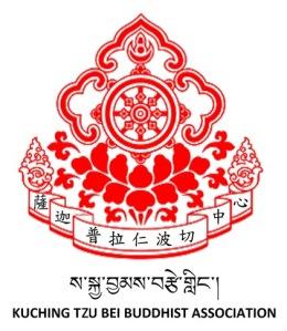 Kuching logo 3 small